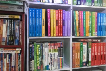 PustakKosh Textbook Rentals
