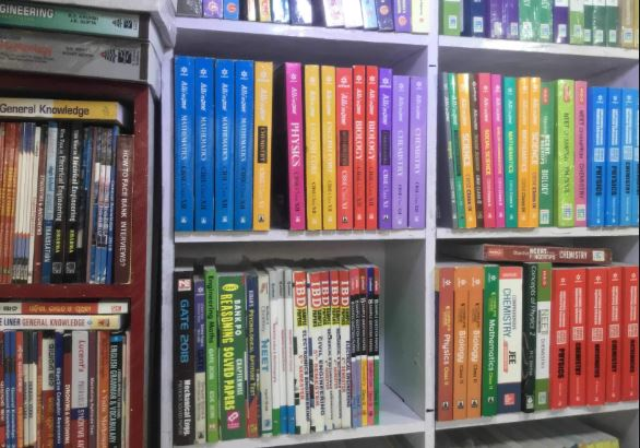 PustakKosh Textbook Rentals and Used Book Store